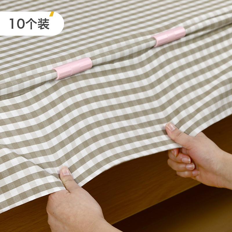 10 штук лист фиксированный клип матрас скольжение фиксированный устройство находятся односпальная кровать коническая шляпа из бамбука кровать наборы постельного белья окружать противо пробег клип артефакт