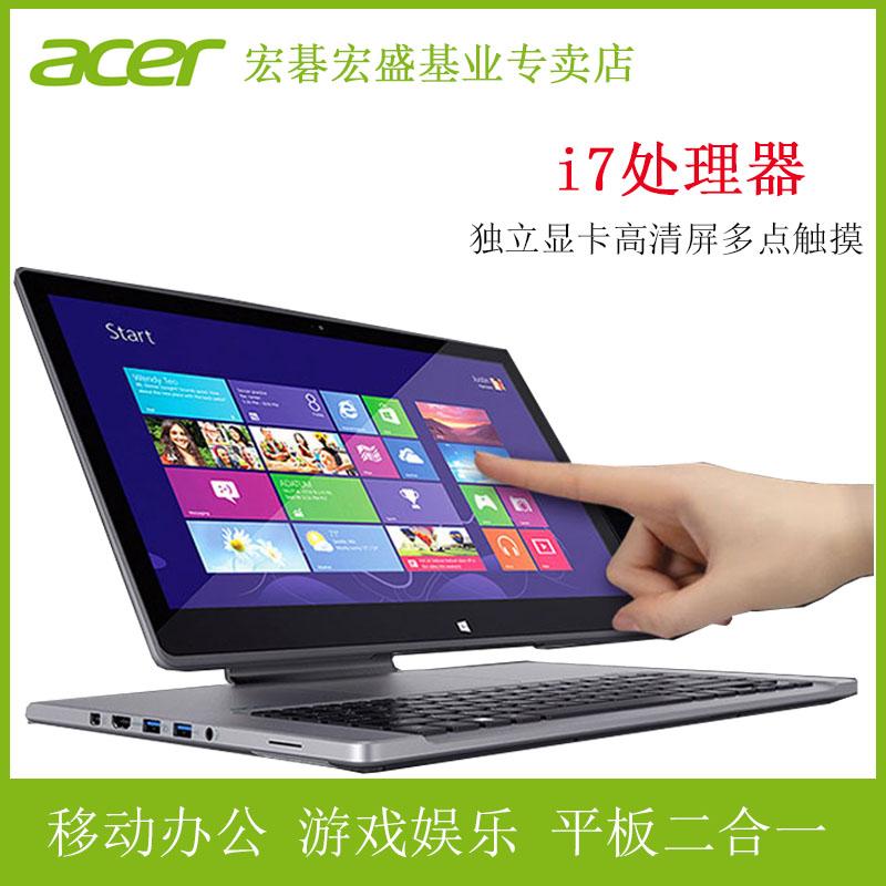 Acer/宏碁 R7-572G R7-572G-74518G1Tass i7平板二合一笔记本电脑