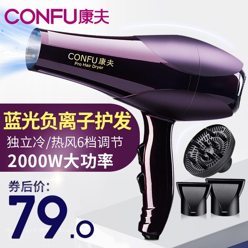 Фен для волос Артикул 540973795003