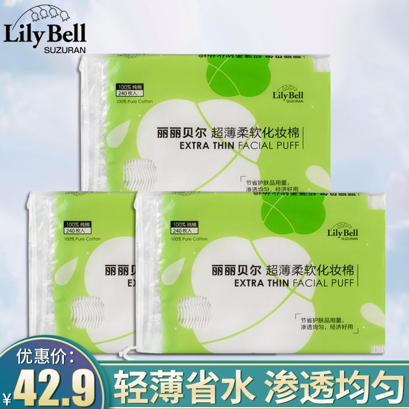 Lily Bell/丽丽贝尔薄款化妆棉双层洁面补水省水卸妆棉巾240枚