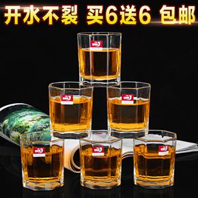 【天天特价】青苹果水杯家用杯子矮款玻璃杯 酒店KTV耐热玻璃水杯