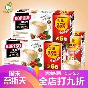 印尼进口KOPIKO可比可白咖啡速溶提升可比克神咖啡豆粉学生冲饮