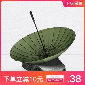 美度24骨国风伞大雨3人伞长柄伞超大双人雨伞印logo防暴雨M5003