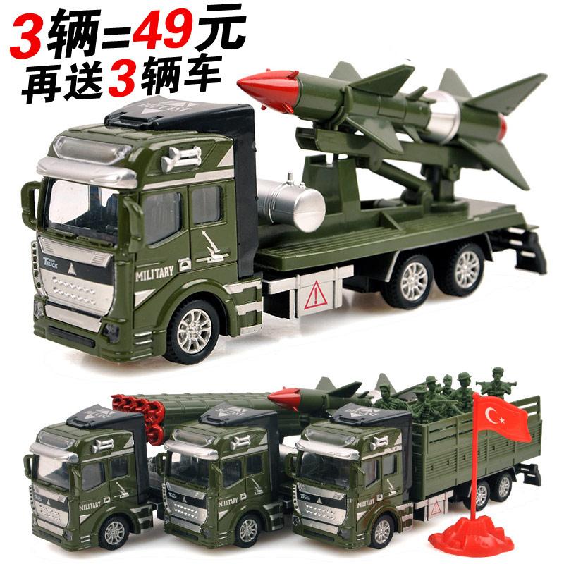 合金回力军事运输车导弹车火箭炮装甲战车男孩儿童玩具小汽车模型