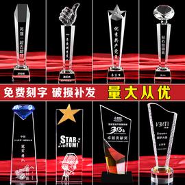 大拇指奖杯制作水晶奖杯定制定做水晶奖杯颁奖比赛奖牌免费刻字图片