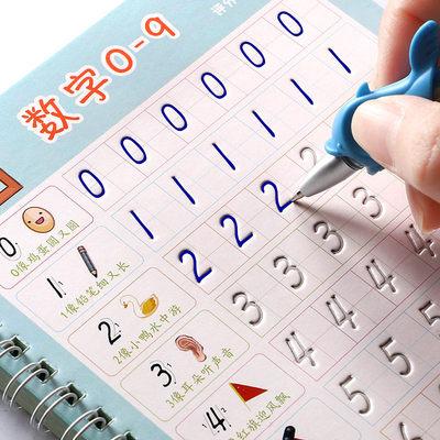 [送8支笔芯1个握笔器]3-12岁儿童凹槽练字帖8册可反复使用描红本