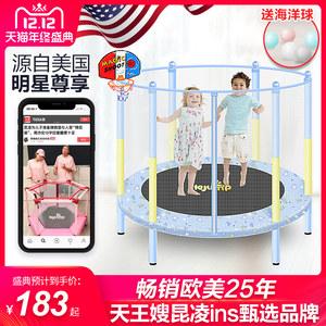 美国乐跳儿童蹦蹦床带护网健身玩具