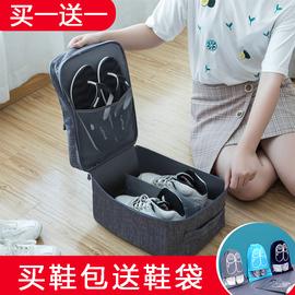 鞋子收纳袋居家旅行出差防泼水防尘装鞋袋运动鞋包防潮便携收纳包