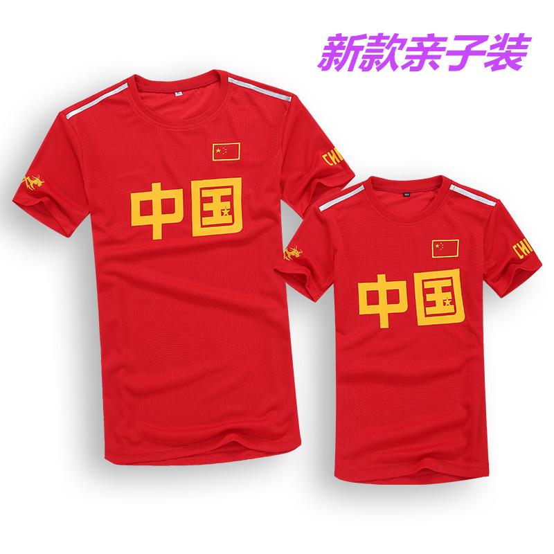 女排同款中国队冠军t恤亲子装夏白色大码运动吸湿排汗半截袖男女11-07新券