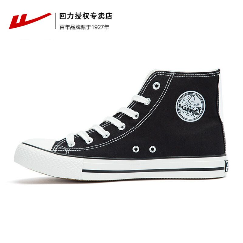 Huili genuine mens shoes high top canvas shoes mens trend new casual shoes mens summer cloth shoes for men and women