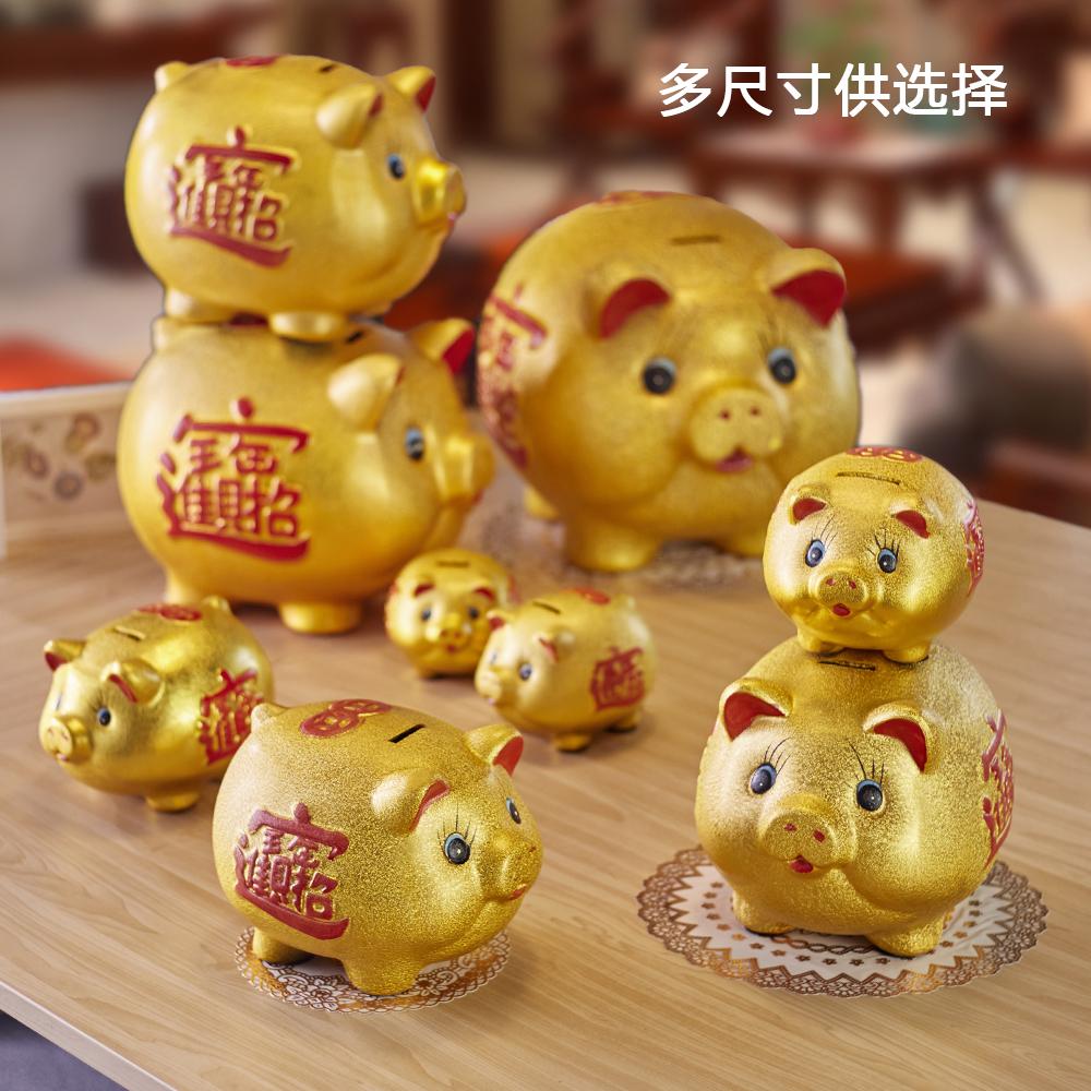 陶瓷金猪储钱罐家居摆件招财猪儿童创意存钱罐陶瓷工艺品礼品定制券后11.00元