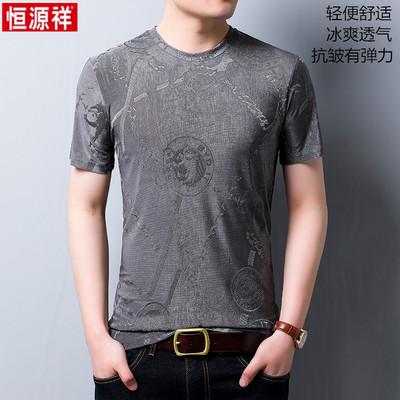 男士春夏桑蚕丝圆领短袖冰丝透气无痕抗皱个性潮流印花t恤