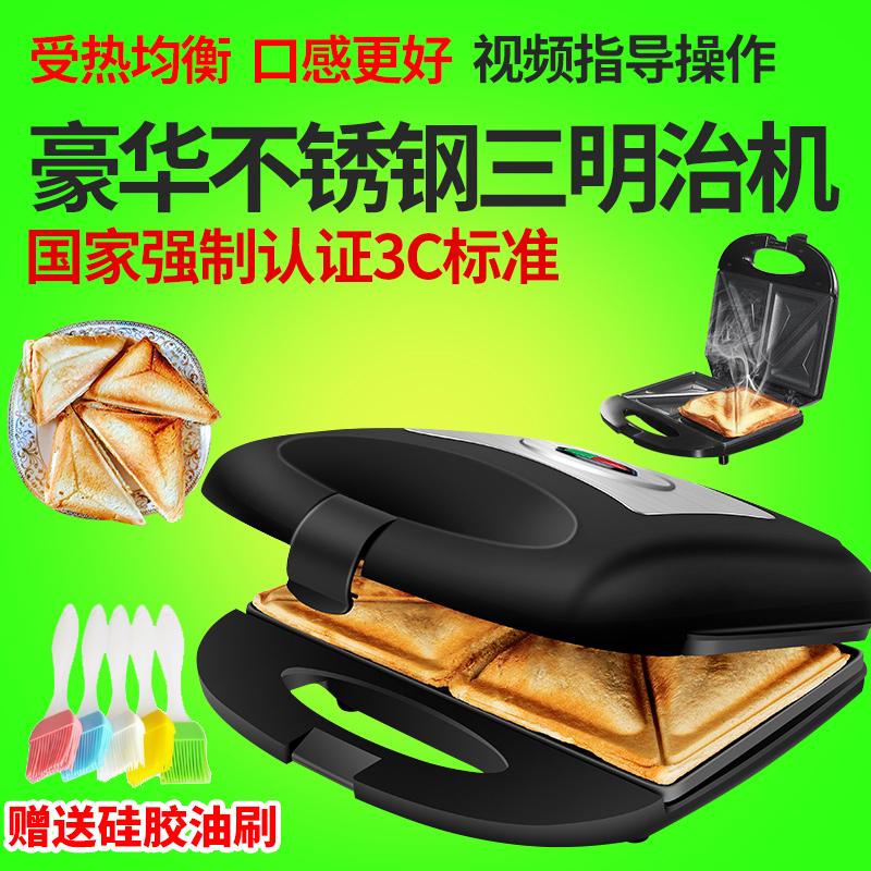 Сэндвич машинально завтрак машинально домой подлинный роскошь из нержавеющей стали хлеб машинально омлет электричество пирог лязг плевать отдел три культура лечение