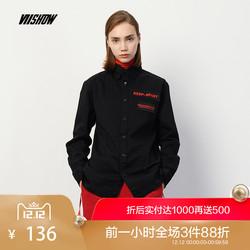 viishow2018新款衬衫女黑色潮流翻领上衣休闲纯色个性学生外套