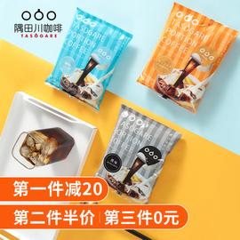 隅田川日本进口浓缩胶囊咖啡液冷萃冰咖啡速溶黑咖啡原液0蔗糖图片