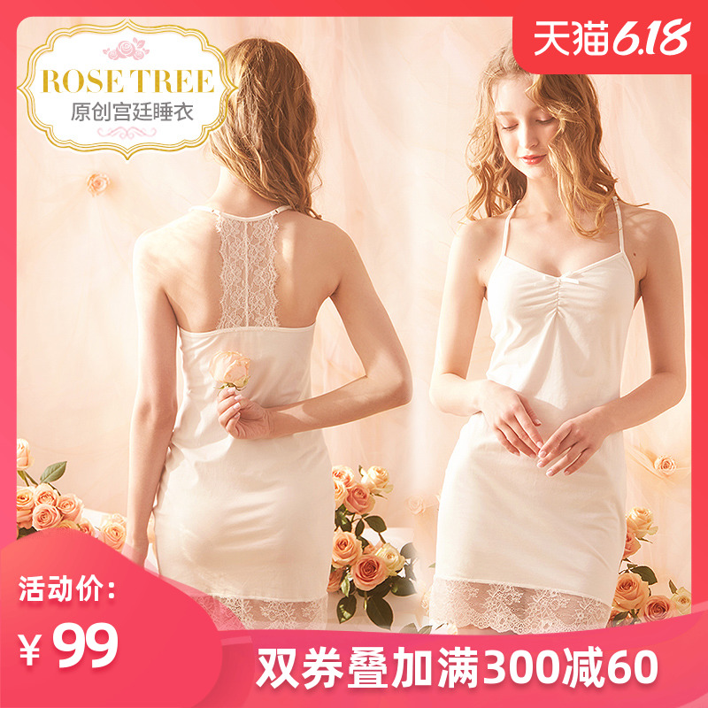 rosetree性感吊带睡裙女士夏季薄款白色可爱蕾丝露背小胸打底睡衣