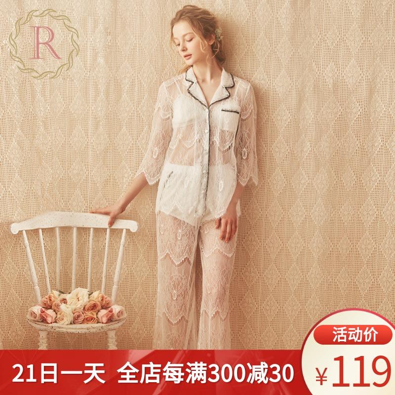 Эротические пижамы Артикул 587148187948
