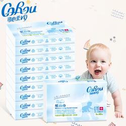 可心柔V9婴儿柔纸巾10包装
