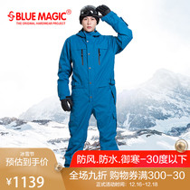 Bluemagic mens ski suit set single double-board conjoined ski suit with charge clothes 零下30度