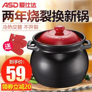 爱仕达砂锅炖锅沙锅汤煲家用燃气大容量煲汤锅煤气灶专用小陶瓷煲