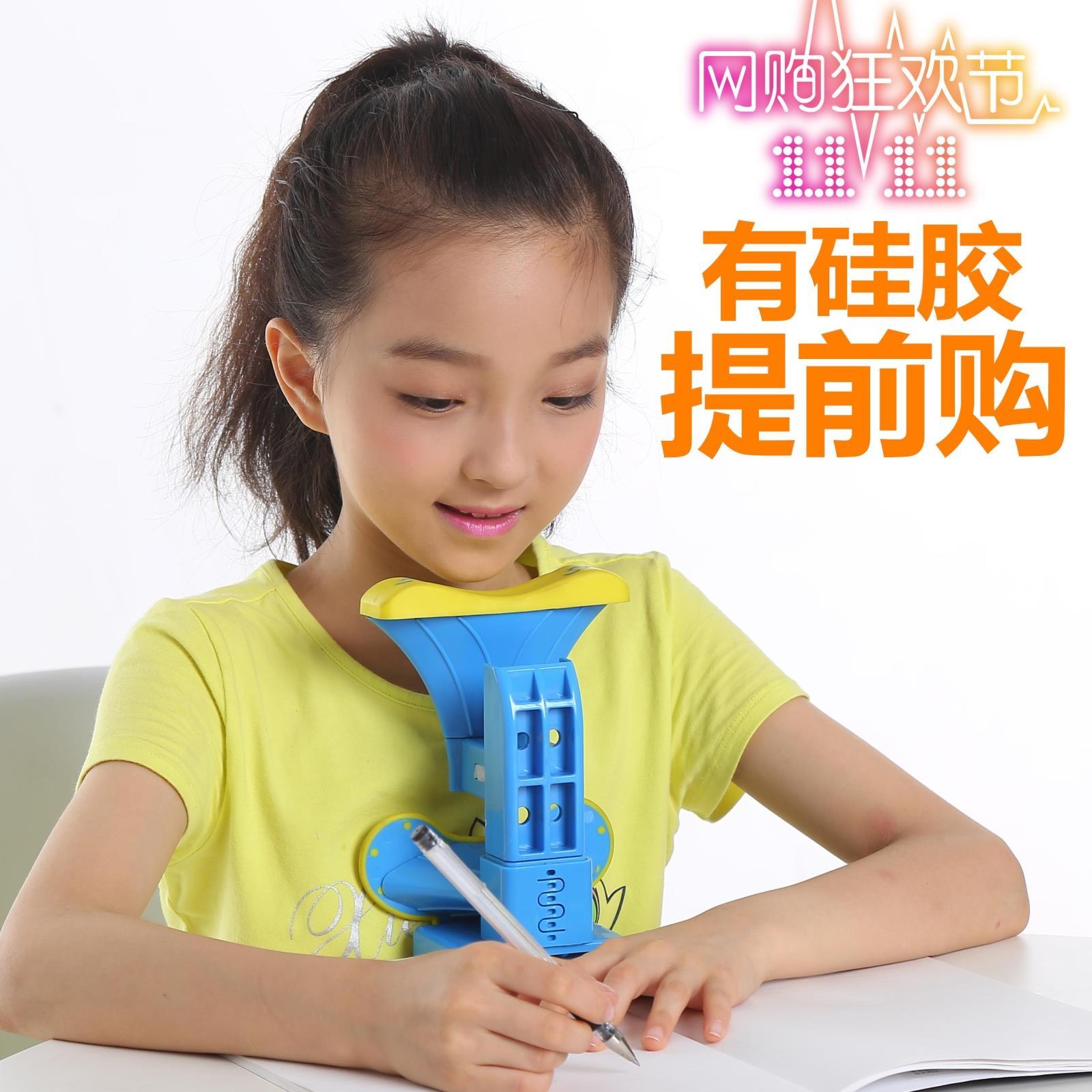 Ребенок видение защитник продвижение anti-близорукость ученик anti-близорукость сидящий исправлять положительный устройство правильный положительный запись поза инструмент полка