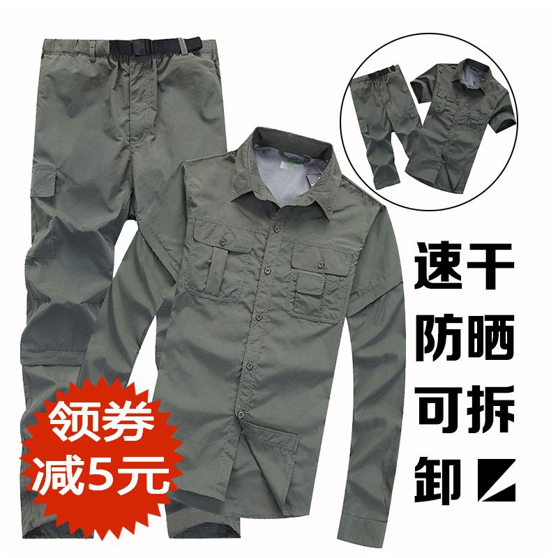 Водоотталкивающая одежда Артикул 527633008660