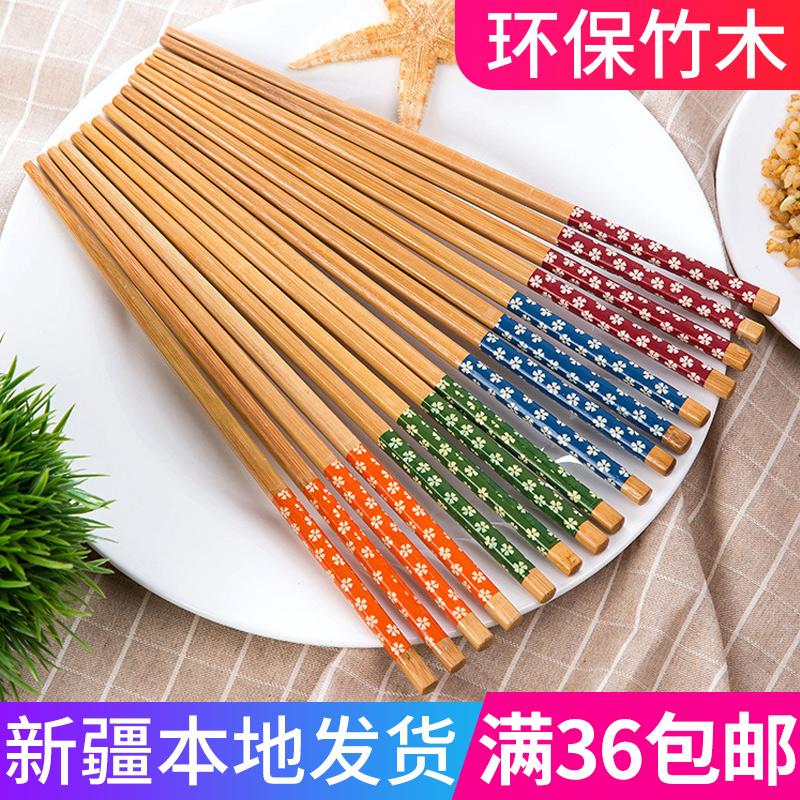 新疆百货哥居家樱花竹筷子天然家用筷子实木筷子尖头防滑长筷子
