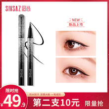 Starry Eyeliner Pen is very thin, durable, waterproof and sweat resistant. It is not easy to decolor.