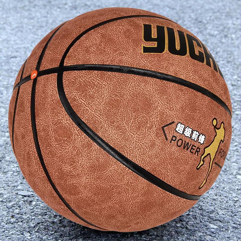 青少年成人中小学生幼儿园3457号儿童橡胶篮球体操室内外耐磨蓝球网上购物优惠券