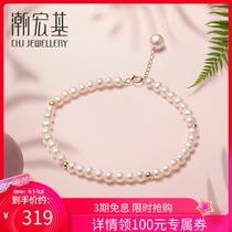 黄18k金珍珠手链淡水珠手饰女礼物纪念小米珠珍爱潮宏基至珍