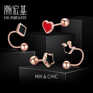 潮宏基 Mix&Chic 红18k金耳钉彩金耳环玫瑰金耳饰螺丝耳勾女款