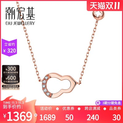 Trendy Acer Jewelry Light Gauze Red 18K Gold Diamond Necklace Rose Gold Set Chain Female