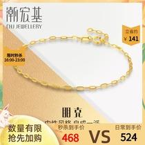 黄18K金手链彩金手饰锁链造型设计小众女时尚浮光潮宏基朋克