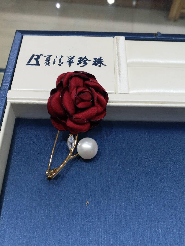 夏清华珍珠【化羽】12-12.5mm电镀真金镶白色淡水珍珠胸针 镶锆石