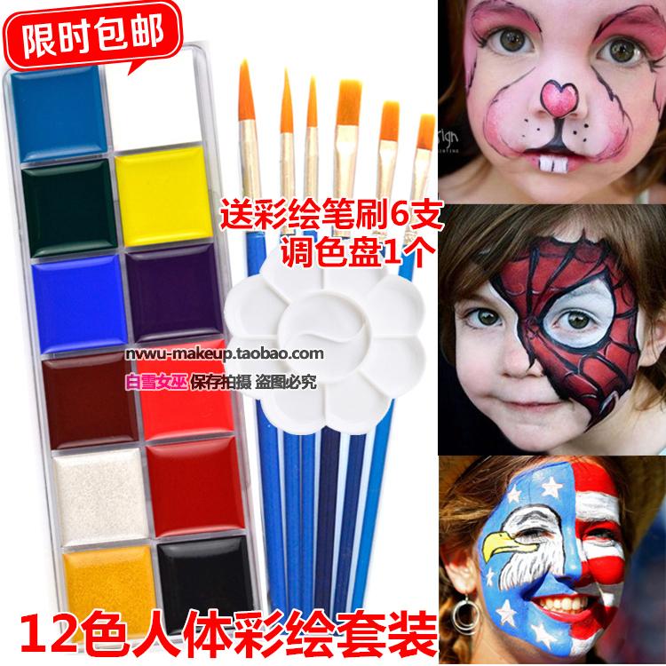 12-цветное человеческое тело цвет Краски пигменты без Легко чистить комплект детские Лицо Лицо цвет масло цвет Игра клоуна