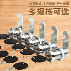 锁芯小区组合装通用办公室信报箱家具衣柜配电箱锁员工钥匙家用