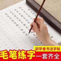 婚庆结婚订婚情侣创意新婚定制卷轴书法抖音携手一生手画手印字画