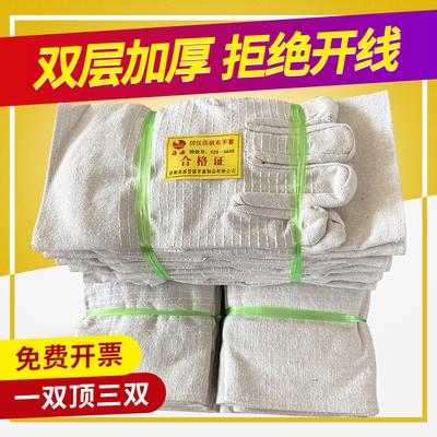 双层加厚帆布手套全衬24线劳保耐磨机械工作电焊工防护用品厂家