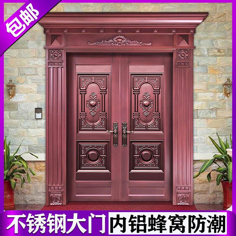 佛山ステンレスドアの防犯ドアをカスタマイズして、家庭用のドアを開けます。農村は自分でドアを建てます。