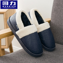 Pull back waterproof cotton slippers winter mens bag with warm cotton shoes indoor thick bottom PU leather home slippers women winter