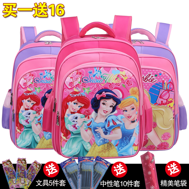Every day special primary school girls schoolbag female 1--3-- Grade 5 children 6-12 years old girls girls Kindergarten 8