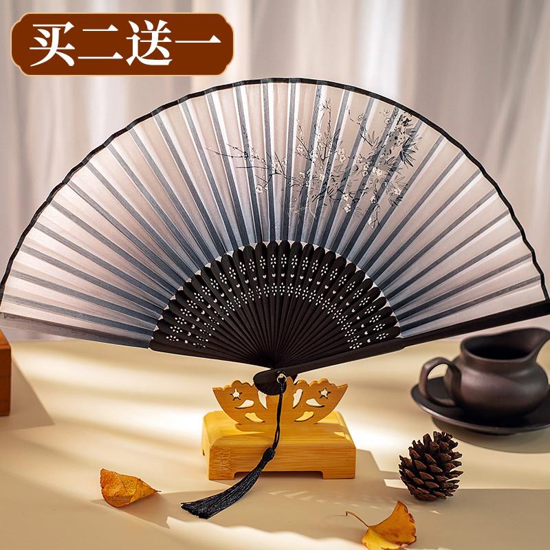 扇子折扇中国风古风女日式小复古布夏季跳舞舞蹈折叠古典古装流苏 Изображение 1