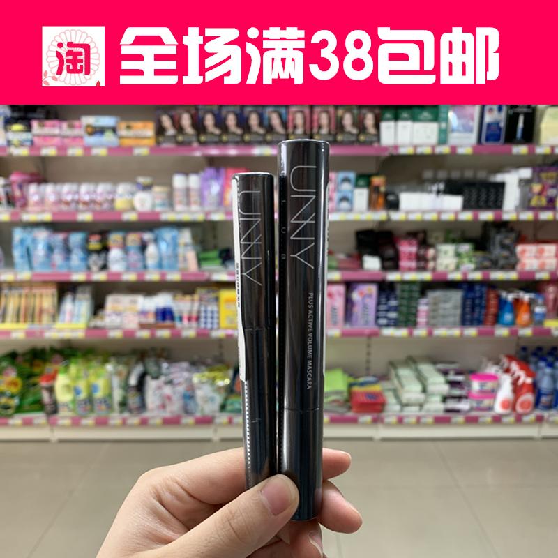 大促包邮韩国进口unny女防水睫毛膏35.00元包邮