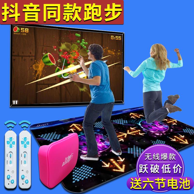 无线跑步连接电视的舞台智能跳舞毯11-06新券