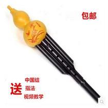 包邮葫芦丝初学葫芦丝初级葫芦笙筚郎吹奏乐器云南民族乐器