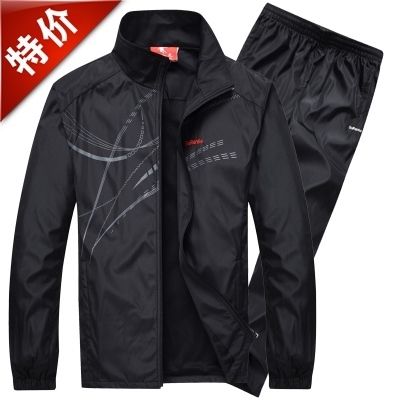 Spring and autumn new guirenke sportswear suit mens mesh breathable oversize running Sportswear Jacket