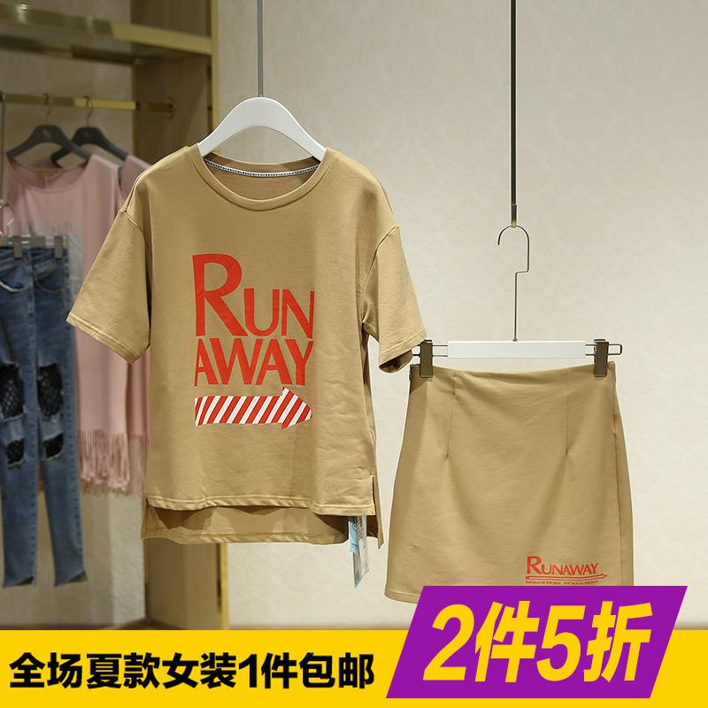 包邮~【欧】港味气质款休闲两件套套装夏 商场专柜撤柜同款女装