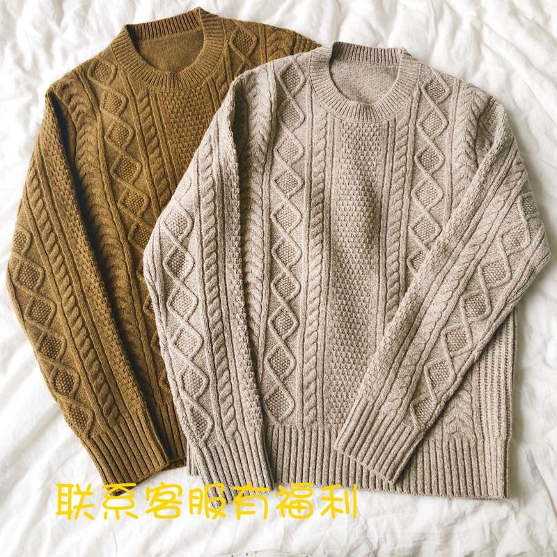 特恵重ポンド美利奴ウール日系ヴィンテージ麻花の厚いセーター