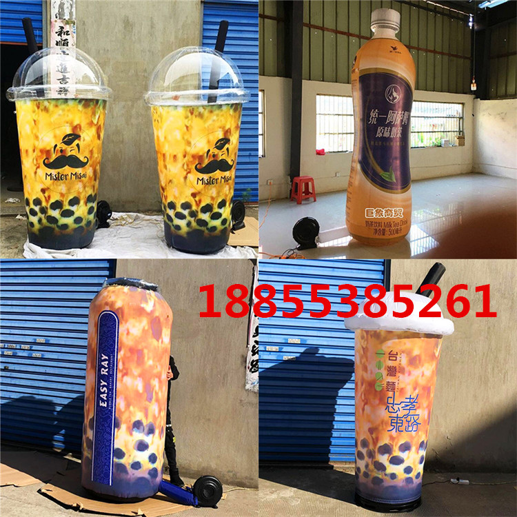Custom made inflatable Baijiu beer bottle, air bottle, Assam milk tea bottle model, red wine bottle, coffee cup, beverage bottle.