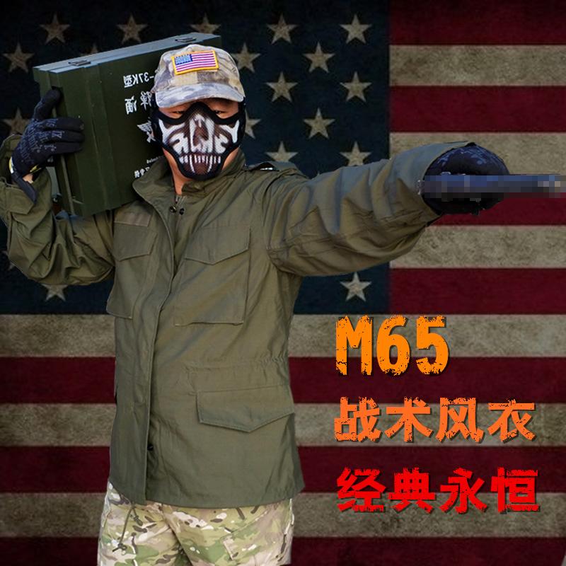 【 каждый день специальное предложение 】 сша больше война M65 операция ветровка анти тепло ветер царство хань армия фанатов тактический пальто пояс вкладыш